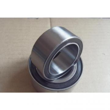 45 mm x 75 mm x 16 mm  NACHI 6009NR deep groove ball bearings